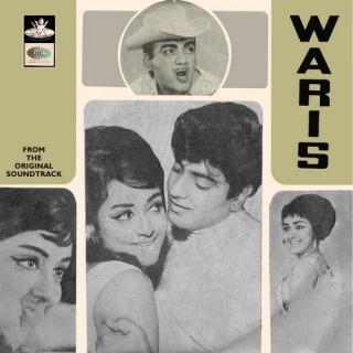 Waris - TAEC 2036 - (Condition 80-85%) - Angel - Cover Reprinted - EP Record