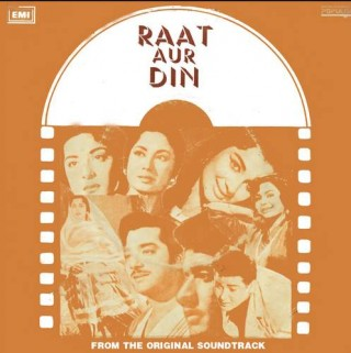 Raat Aur Din - EMGPE 5016 - (Condition 85-90%) - Cover Reprinted - EP Record
