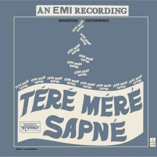 Tere Mere Sapne - S/EMOE 2072 - (Condition 90-95%) - Cover Reprinted - EP Record