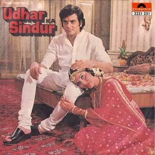 Udhar Ka sindur - 2221 231 - Cover Reprinted - EP Record