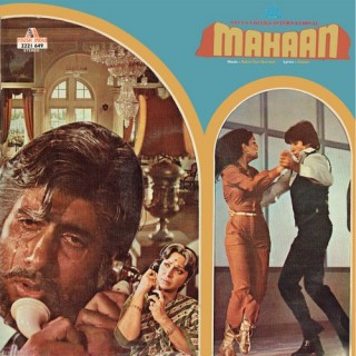 Mahaan - 2221 649 - (Condition 85-90%) - Cover Reprinted - EP Record